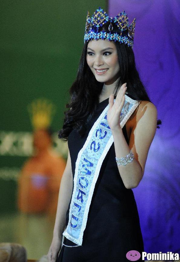 Miss mira 2012